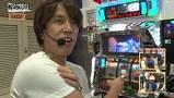 松本ゲッツ!!L #50 デルパラ吉川店(後編)