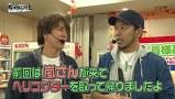 松本ゲッツ!!L #51 ヒメカン茅ヶ崎東店(前編)