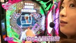ビワコ・かおりっきぃ☆の これが私の生きる道Plus #1 ゲスト大島紗智子(京楽産業.株式会社) vol.1