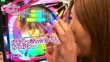 ビワコ・かおりっきぃ☆の これが私の生きる道Plus #3 ゲスト大島紗智子(京楽産業.株式会社) vol.3