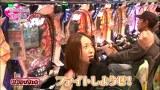 ビワコ・かおりっきぃ☆の これが私の生きる道Plus #6 ゲストチャーミー中元 vol.2