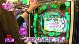 ビワコ・かおりっきぃ☆の これが私の生きる道Plus #20 ゲストヒロシ・ヤング vol.4