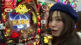 ポコポコ大作戦 #8 ポコ美&ドテチン&るる ビッグアップル.秋葉原店(後編)
