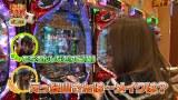 ポコポコ大作戦 #56 ポコ美&緑山敦&シルヴィー パラッツォ新検見川(後編)