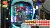 ポコポコ大作戦 #64 和泉純&シルヴィー&田中由姫 あそべるデルパラ若葉駅前(後編)
