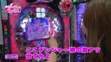 ビワコ♥ヤングのこれが私の生きる道 代打、オレ!編 #36 ミカド 五反野店(後編)