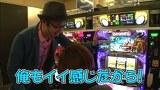 バトルカップトーナメント #5 Aブロック2回戦 ラッシーVS木村愛鯉