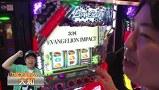 バトルカップトーナメント #9 Aブロック準決勝 大和VS木村愛鯉
