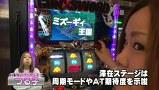 バトルカップトーナメント #10 Bブロック準決勝 飄VSつる子