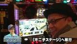 バトルカップトーナメント #22 Bブロック準決戦 矢野キンタVSラッシー