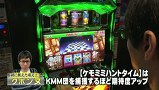 バトルカップトーナメント #51 Aブロック1回戦 クボンヌVS辻ヤスシ