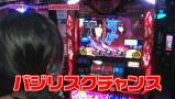 ういちのD'reamスロット #12 BBA 井上由美子編 vol.2