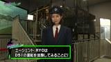 青山りょうのMISSION:POSSIBLE? #15 MISSION15:CRスーパー海物語 IN JAPAN