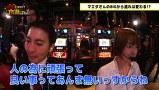 本気ですか!?水瀬さん!! #22 元設定師マエダ(後編)