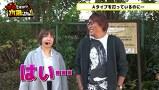 本気ですか!?水瀬さん!! #40 塾長(後編)