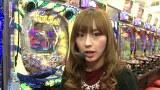 パチマガGIGAWARS シーズン9 #5 第3回戦 助六VS優希VSポコ美(前半戦)