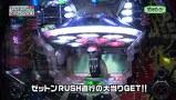 レオ子とゼットンのReady Steady Go!リターンズ #1 しゅんく堂(前半戦)