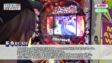 レオ子とゼットンのReady Steady Go!リターンズ #103 かおりっきぃ☆(前半戦)