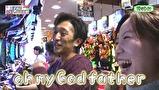 レオ子とゼットンのReady Steady Go!リターンズ #104 かおりっきぃ☆(後半戦)