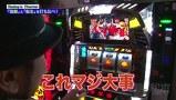 嵐と松本 #4 「強敵」と「転生」を打ち比べ!