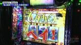 嵐と松本 #9 ガチンコ実戦で嵐の「疑惑」を検証!