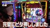 嵐と松本 #114 限界突破。