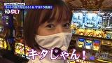 嵐と松本 #117 メンタルか 技術か。