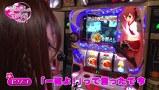 ビワコ♥かおりっきぃ☆♥レオ子の これが私の生きる道 再び! #6 アビバ綱島樽町店  前編