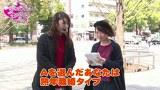 ビワコ♥かおりっきぃ☆♥レオ子の これが私の生きる道 再び! #13 アビバ関内店 後編