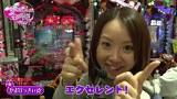 ビワコ♥かおりっきぃ☆♥レオ子の これが私の生きる道 再び! #15 ミカド田無店 後編