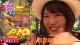 ビワコ♥かおりっきぃ☆♥レオ子の これが私の生きる道 再び! #28 ゴードン品川店 前編