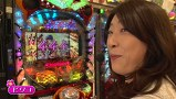 ビワコ♥かおりっきぃ☆♥レオ子の これが私の生きる道 再び! #32 アビバ関内店 前編