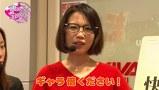 ビワコ♥かおりっきぃ☆♥レオ子の これが私の生きる道 再び! #53 アビバ鶴見店 後編