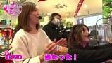 ビワコ♥かおりっきぃ☆♥レオ子の これが私の生きる道 再び! #57 アビバ鶴見店 後編