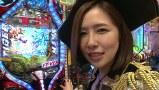 海賊王船長タック season.4 #26 最終戦(後半戦)