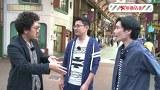 木村魚拓の旅打ちってやつは。 #9 愛知県名古屋市 前編