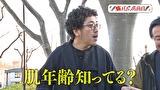 木村魚拓の旅打ちってやつは。 #71 茨城県つくば 前編