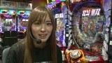 パチマガGIGAWARS シーズン11 #5 第3回戦 ドテチンVS優希VSポコ美(前半戦)