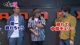 マネーの豚~100万円争奪スロバトル~ #2 第1回戦 ウシオVS大崎一万発(後半戦)