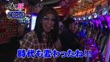 マネーの豚~100万円争奪スロバトル~ #17 第2戦 第1回戦 大崎一万発VS沖ヒカル(前半戦)