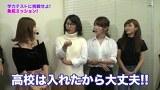 ガチスポ!~ツキスポ出演権争奪ガチバトル~ #22 矢部あやVS美咲VS桜キュイン
