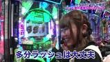 ガチスポ!~ツキスポ出演権争奪ガチバトル~ #38 るるVS美咲VSりんか隊長