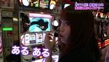 ガチスポ!~ツキスポ出演権争奪ガチバトル~ #40 朝比奈ユキVS東條さとみVSアンナ