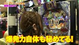 ガチスポ!~ツキスポ出演権争奪ガチバトル~ #41 りんか隊長VS矢部あやVS美咲