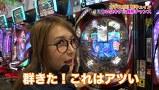 ガチスポ!~ツキスポ出演権争奪ガチバトル~ #46 りんか隊長VS桜キュインVS美咲