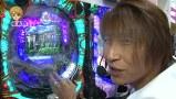 パチマガGIGAWARS シーズン13 #7 第4回戦 優希VS七之助VSるる(前半戦)
