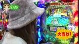 パチマガGIGAWARS シーズン13 #14 年末年始スペシャル実践