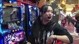 パチスロパニック7 スピンオフTV #4 パチスロひとり旅~名波誠の助手席ふたり旅(後編)