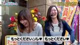 きゃっと☆ふぁいと #11 ポコ美&千奈里