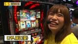 一発逆転 5☆5奪取 #14 辻ヤスシVS朱音VS東條さとみVSバイソン松本
